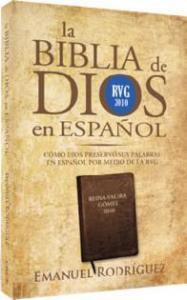 _wsb_196x309_book+cover+$28spanish$29